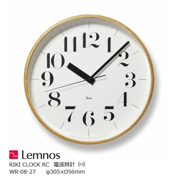 タカタレムノス壁掛け時計渡辺力RIKI CLOCK RC リキクロックWR-08-27直径305mm×奥行56mm[ギフト 新築祝 結婚御祝 壁掛け時計 電波時計 送料無料 LEMNOS]【P10】