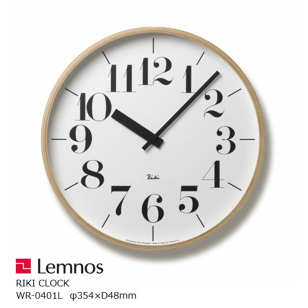 タカタレムノス壁掛け時計渡辺力RIKI CLOCK リキクロック WR-0401L直径354mm×奥行48m[ギフト 新築祝 結婚御祝 壁掛け時計 送料無料 LEMNOS]【P10】