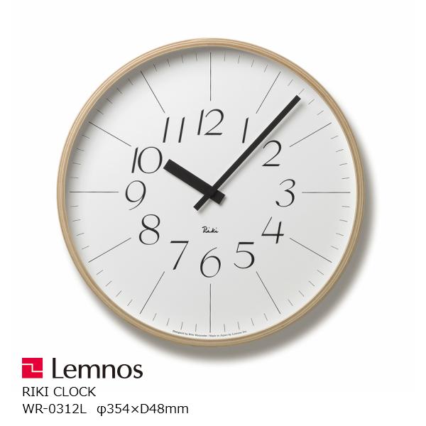 タカタレムノス壁掛け時計渡辺力RIKI CLOCK リキクロック WR-0312L直径354mm×奥行48m[ギフト 新築祝 結婚御祝 壁掛け時計 送料無料 LEMNOS]【P10】