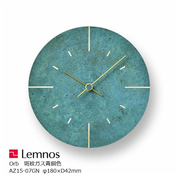 LEMNOS(レムノス)壁掛け時計 Orb/斑紋ガス青銅色(AZ15-07GN)[ウォールクロック 高級感 安積伸 日本製 新築祝 開業祝]【P10】