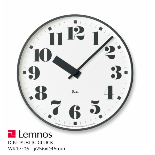 タカタレムノス渡辺力RIKIPUBLICCLOCKリキパプリッククロックWR17-06直径256mm×奥行46mm重量740g[渡辺力パブリック公共の時計]【P10】【P10】[沖縄・北海道配送不可]