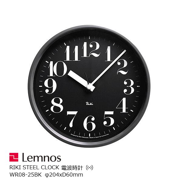レムノスlemnos壁掛け時計渡辺力RikiSteelClockWR0825ブラック掛時計壁掛けお洒落北欧電波時計壁掛け時計送料無料【P10】[沖縄・北海道配送不可]