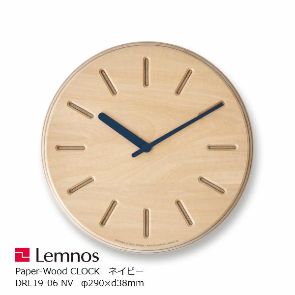 Paper-Woodならではの表現を感じてください LEMNOS レムノス Paper-Wood スーパーセール期間限定 CLOCK ペーパーウッドクロック line 北海道配送不可 ネイビーDRL19-06NVφ290×d38mm 沖縄 ドリルデザイン 4515030076438 460g シンプル時計タカタレムノス 格安激安