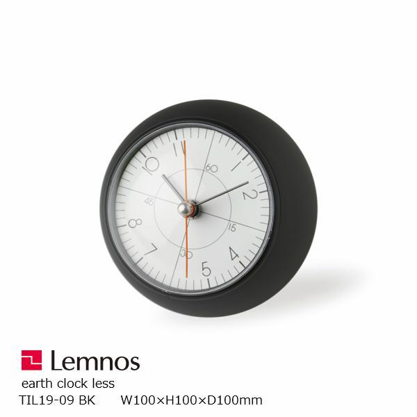タカタレムノスearth clock less ブラック 置き時計アース クロック レス ブラックTIL19-09BKW100×H100×D100mm[ タカタレムノス 五十嵐威暢 置き時計 ][沖縄・北海道配送不可]