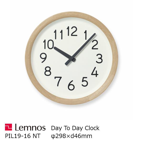 レムノスlemnos壁掛け時計DayToDayClockデイトゥデイクロックPIL19-16NT【P10】[沖縄・北海道配送不可]