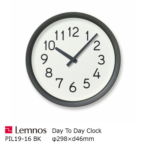 レムノスlemnos壁掛け時計DayToDayClockデイトゥデイクロックPIL19-16BK【P10】[沖縄・北海道配送不可]