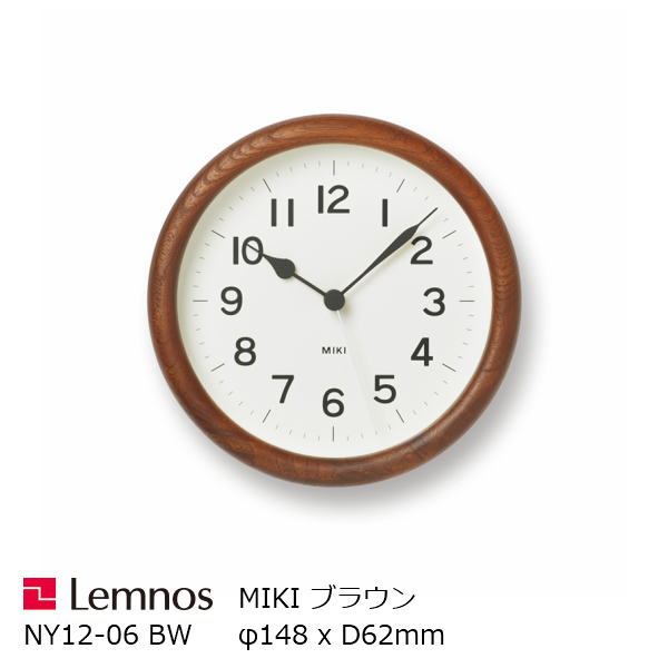 LEMNOS(タカタレムノス)ケヤキの時計MIKI(ミキ)ブラウンNY12-06BW4515030074823【P10】[沖縄・北海道配送不可]