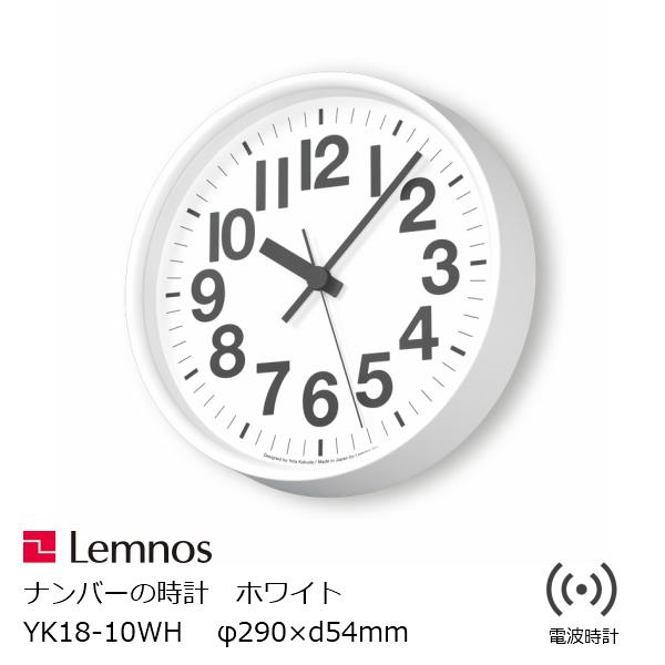 LEMNOS(レムノス)ナンバーの時計ホワイトYK18-10WH[セイコー電波時計スイープセコンド角田陽太タカタレムノス]【P10】[沖縄・北海道配送不可]