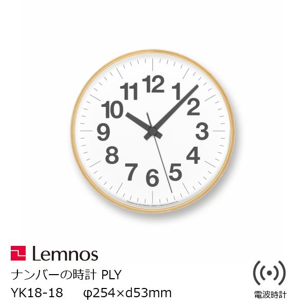 美しいタンバリンのフレームと見やすい文字盤の電波時計 LEMNOS レムノス ナンバーの時計 PLYYK18-18 プライウッド スィープセコンド 北海道配送不可 角田陽太 人気上昇中 沖縄 P10 ファクトリーアウトレット セイコー電波ムーブメント