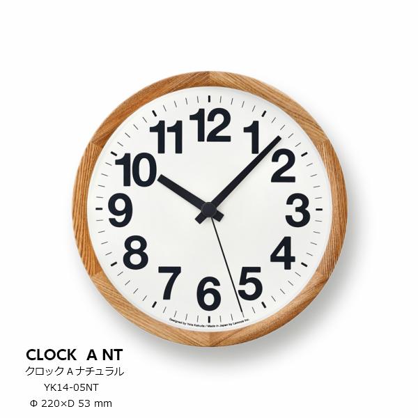Lemnos(レムノス)クロックACLOCKAYK14-05【P10】