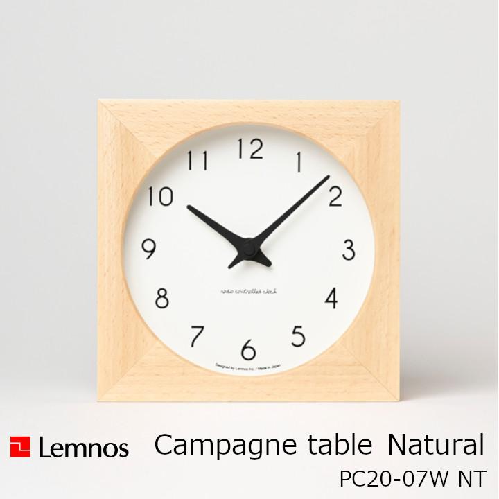 人気のCampagneシリーズのデスクタイプが登場です LEMNOS レムノス 壁掛け時計Campagne table 北海道配送不可 沖縄 カンパーニュ お値打ち価格で ターブルナチュラルPC20-07W-NT 100%品質保証!