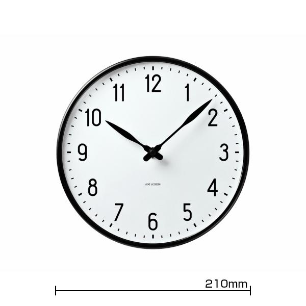 [ポイント最大42倍]ROSENDAHL(ローゼンダール)Arne Jacobsen(アルネ・ヤコブセン)Station (ステーションクロック)210mmサイズ