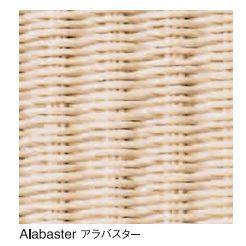 メリダメリディアンIROQUOISイロコイアラバスター▲200×140リネンテープ722
