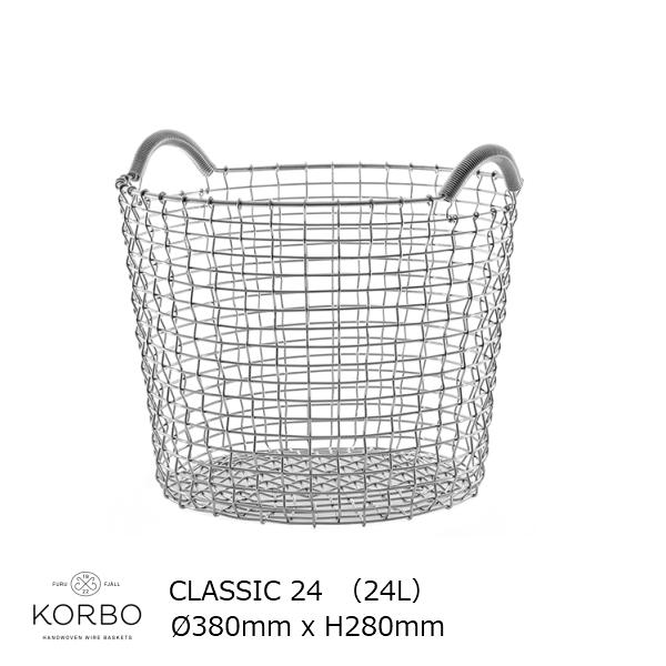 KORBO(コルボ)CLASSIC24 クラシック2424リットルボトムプレートセットステンレス[ ワイヤーバスケット ]