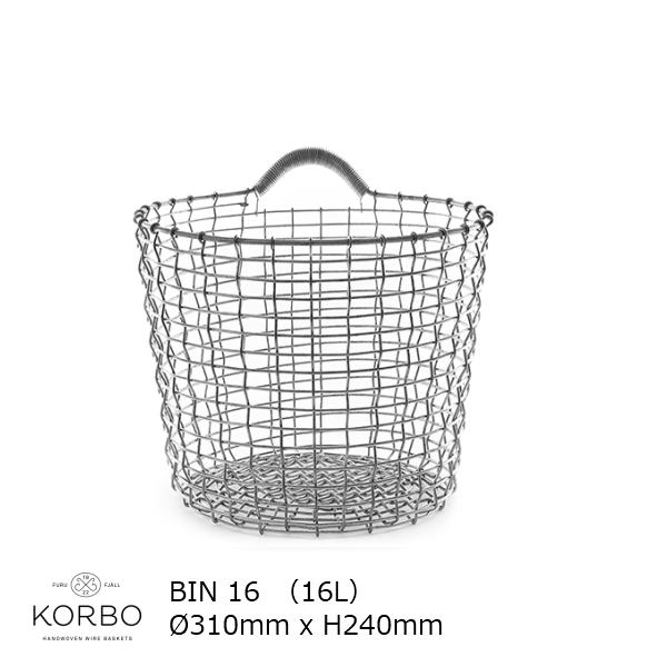 KORBO(コルボ)BIN 16 ビン1616リットルステンレス[ ワイヤーバスケット ][沖縄・北海道配送不可]
