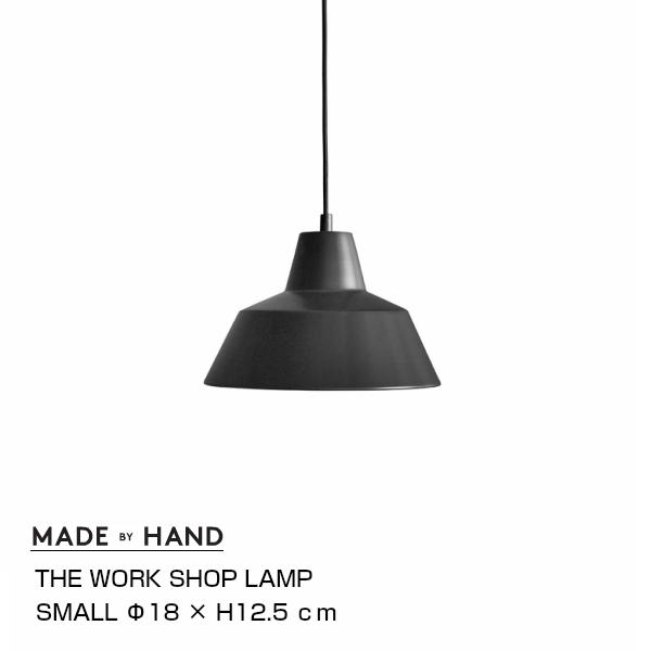 Theworkshoplampスモールサイズsmall[お取り寄せ]【P10】