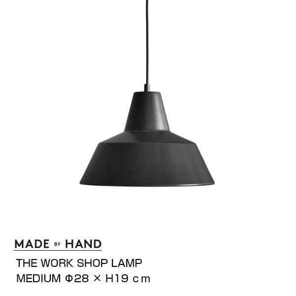 Theworkshoplampミディアムサイズmedium[お取り寄せ]【P10】