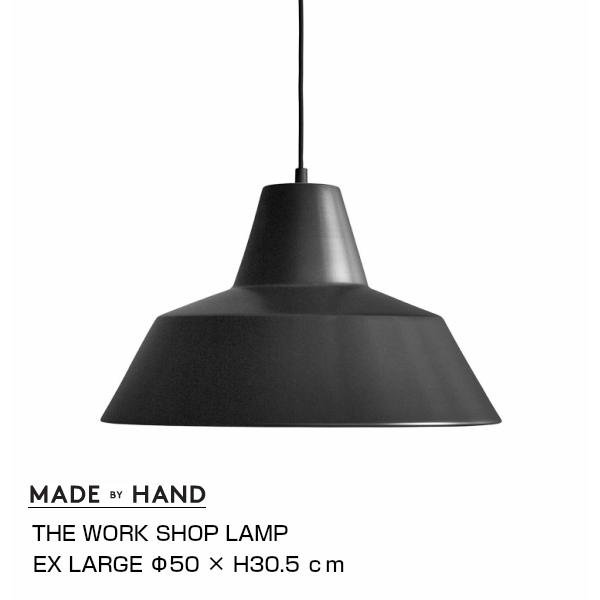 Theworkshoplampエクストララージサイズextralarge[お取り寄せ]【P10】[沖縄・北海道配送不可]