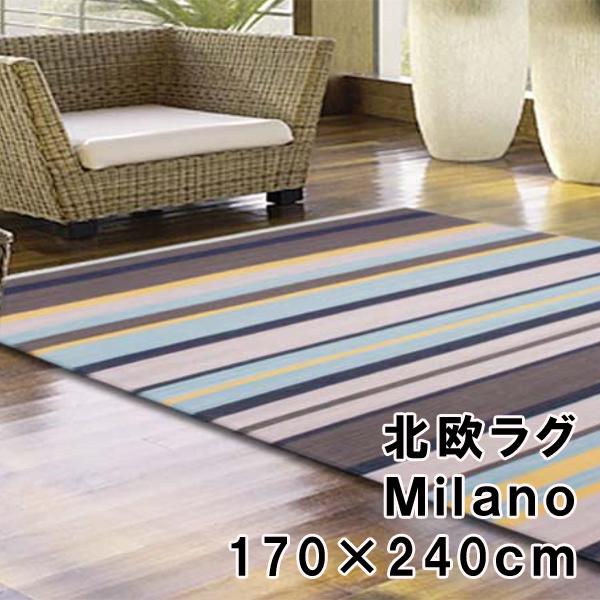 [お得なクーポン発行中]スプリングヴァレーMILANOミラノ170×240[高級ラグ 本格ラグ 絨毯じゅうたん カーペット 床暖房対応 ベルギー製]【P10】