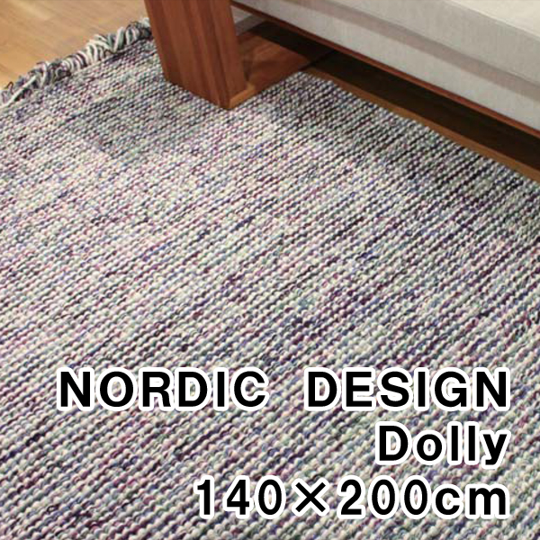 スプリングヴァレーDolly140×200cm[高級ラグ 本格ラグ 絨毯じゅうたん カーペット 床暖房対応 ベルギー製]【P10】
