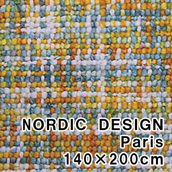 [ポイント最大42倍]北欧のラグPARIS140×200cm[高級ラグ 本格ラグ 絨毯じゅうたん カーペット 床暖房対応 ベルギー製]【P10】【10P04Aug18】