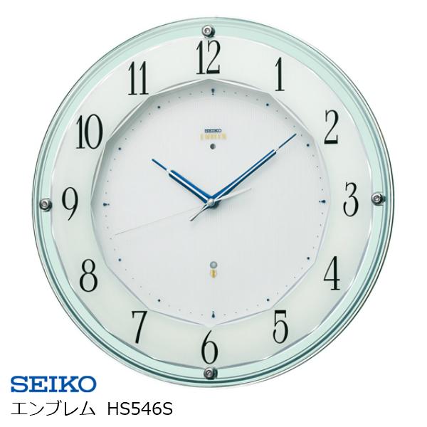 SEIKOCLOCK セイコークロックEMBLEM  エンブレムHS546S[掛け時計][お取り寄せ品]【P10】[沖縄・北海道配送不可]