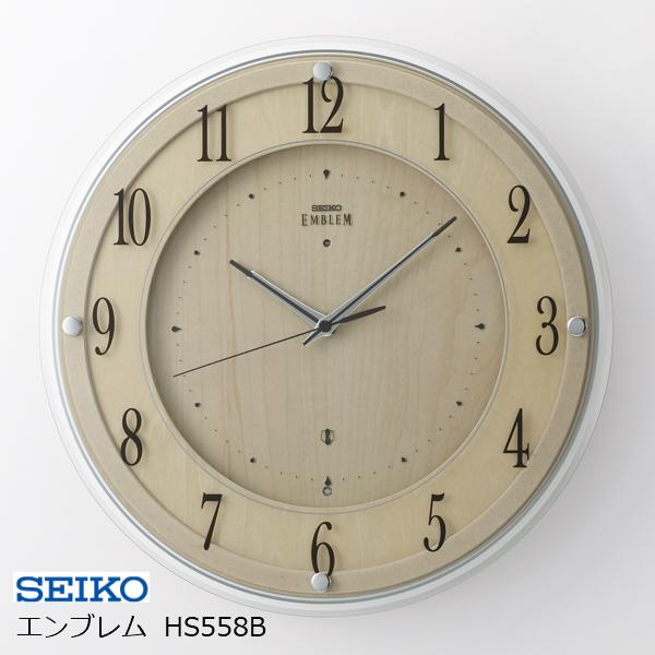 SEIKOCLOCK セイコークロックEMBLEM  エンブレムHS558B[掛け時計][お取り寄せ品]【P10】[沖縄・北海道配送不可]