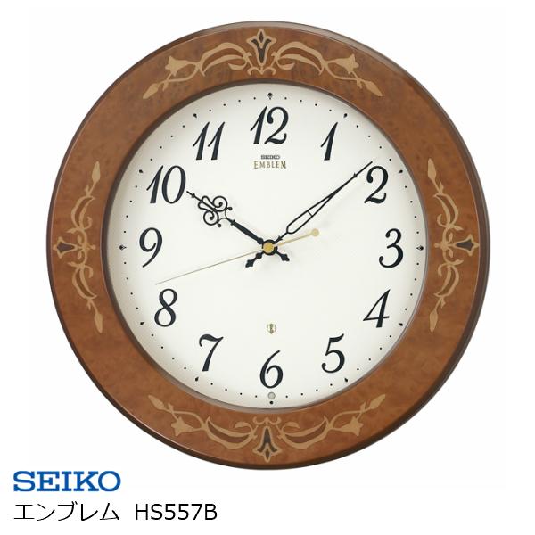 SEIKOCLOCK セイコークロックEMBLEM  エンブレムHS557B[掛け時計][お取り寄せ品]【P10】[沖縄・北海道配送不可]
