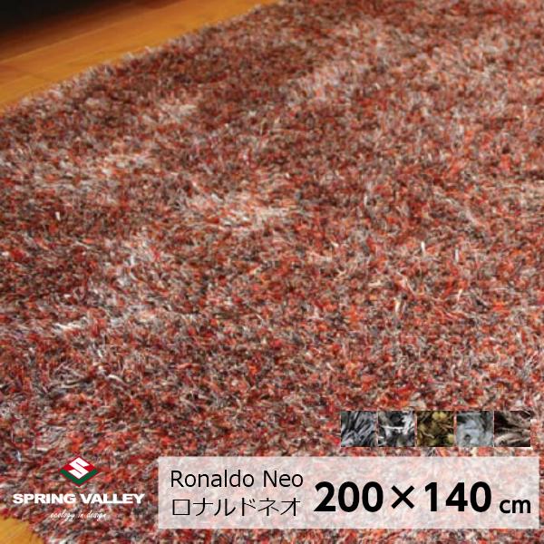 スプリングヴァレーRonaldo-Neoロナルド・ネオ140×200cm【P10】[沖縄・北海道配送不可]