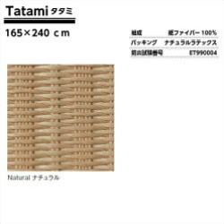 熱い販売 TATAMIタタミナチュラル165×240cmトリミング:コットンヘム[アディロンダックぺーパーコードラグ], ヤイヅシ:bad47e57 --- blablagames.net