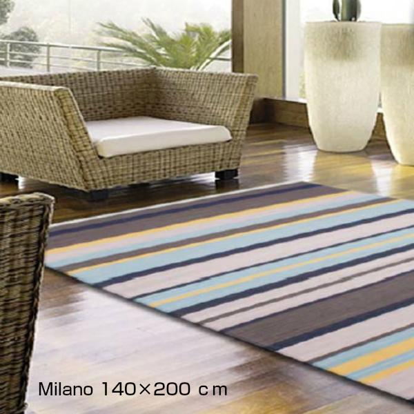 スプリングヴァレーMILANOミラノ140×200[高級ラグ 本格ラグ 絨毯じゅうたん カーペット 床暖房対応 ベルギー製]【P10】