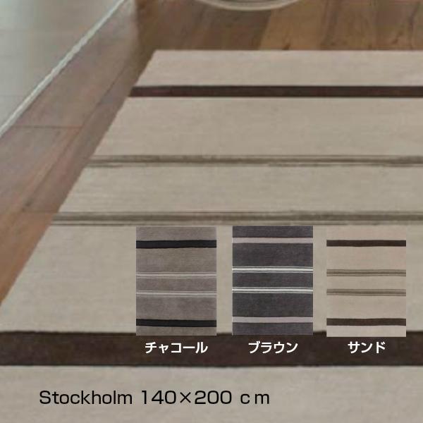 スプリングヴァレーStockholmストックホルム140×200cm[高級ラグ 本格ラグ 絨毯じゅうたん カーペット 床暖房対応 ベルギー製]【P10】