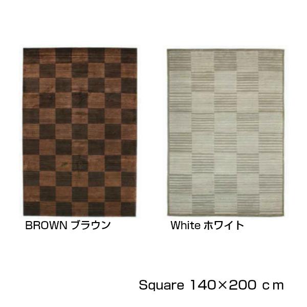 スプリングヴァレーSQUAREスクエア140×200【P10】