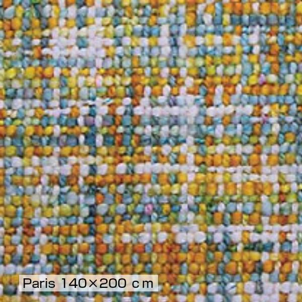 スプリングヴァレーPARIS140×200cm[高級ラグ 本格ラグ 絨毯じゅうたん カーペット 床暖房対応 ベルギー製]【P10】