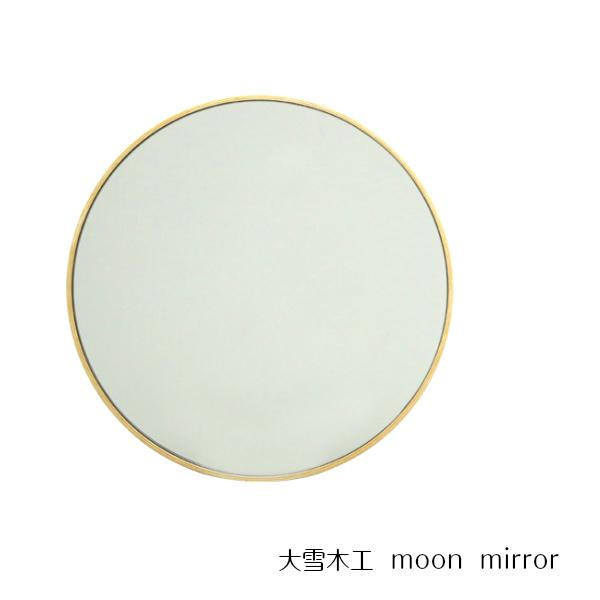 大雪木工moon[ 壁掛け収納 ]