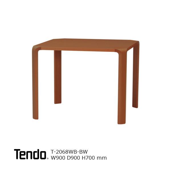 天童木工ダイニングテーブルT-2068WB-BWW900 D900 H700 mm[ 受注生産品 送料無料 ]【P10】