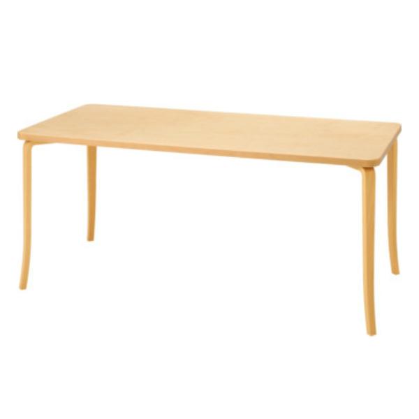 天童木工ブルーノ・マットソンダイニングテーブルT-2722MP-NTW1600×D850×H700