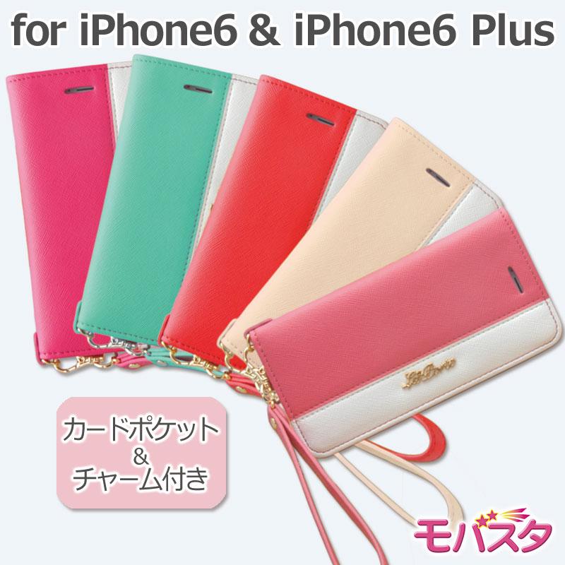 0a53378bb3 【iPhone6/6Plusかわいいストラップ付き手帳型PUレザーケースカバーDiary2colorsPUCaseおしゃれカード