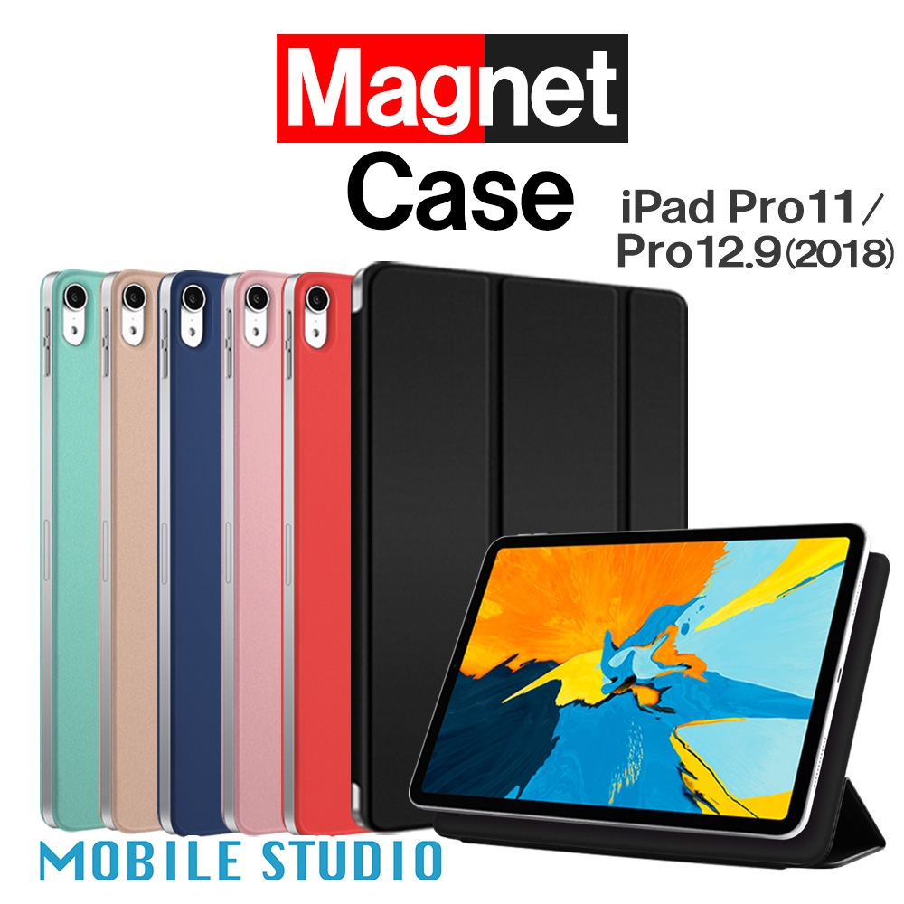 release date: 9e8c7 a22b9 It is release model pro11 12.9 cover in iPad Pro 11 inches case iPad Pro  12.9 new model 2018 magnet wearing cover Apple Pencil second generation ...
