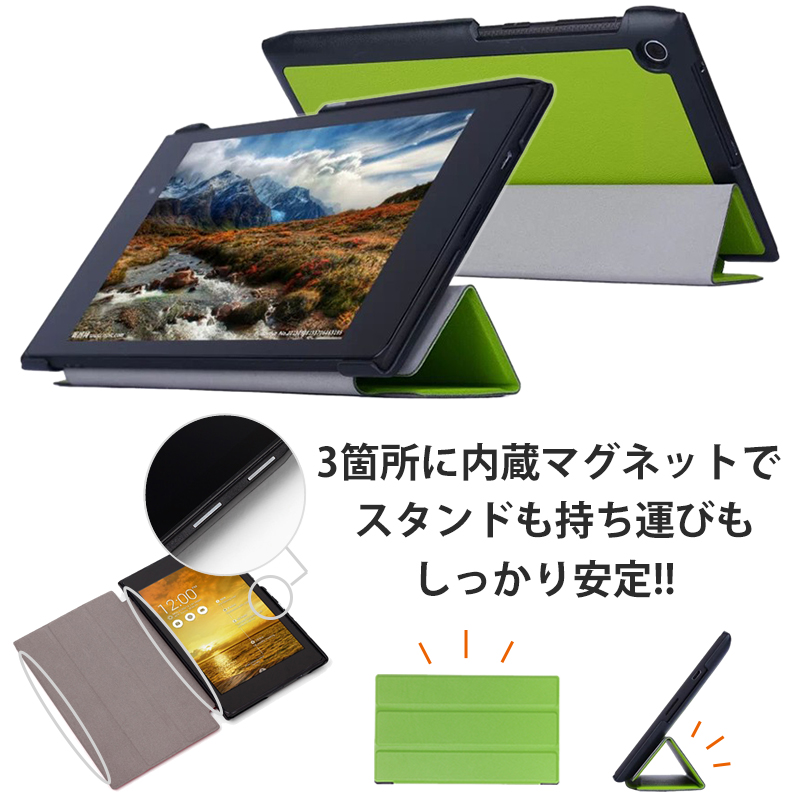 ASUS MeMO Pad7 ME572C/CL ME171C compliance smart case smart cover  Handbook-PU leather case leather magnet retractable Tablet protective stand  case