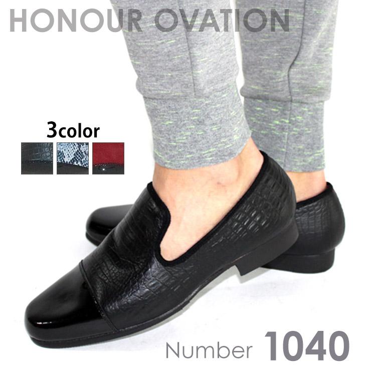 アナーオベーション(Honour Ovation) バイカラーローファー レザー メンズ 本革 靴 紳士靴 Stock Numebr 1040