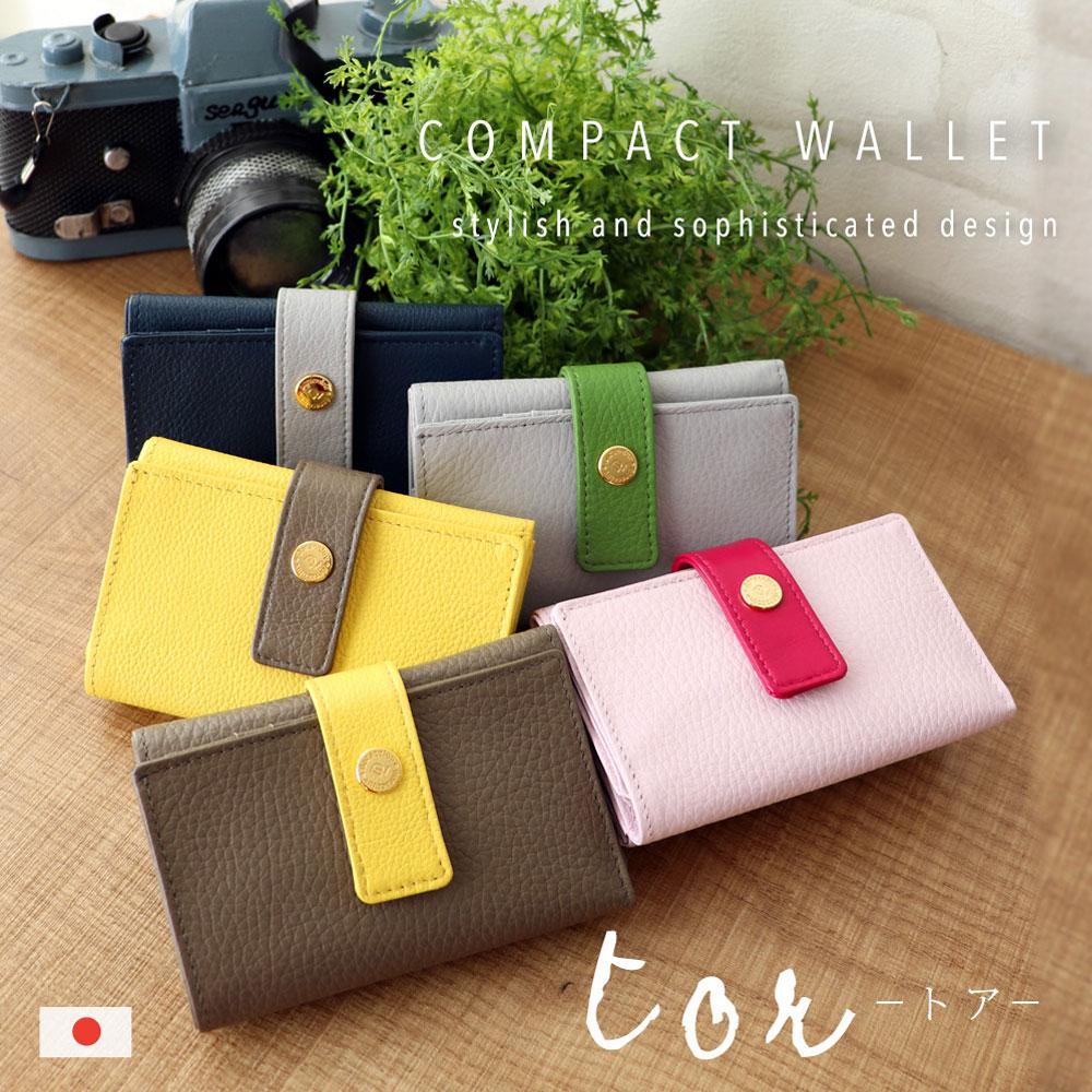 ミニ財布 三つ折り ウォレット toa -トア / 上品 コンパクト なのに 収納力抜群! 使いやすい 本革 日本製 DORACO doracoluv ドラコラブ ブランド ギフトにも 人気