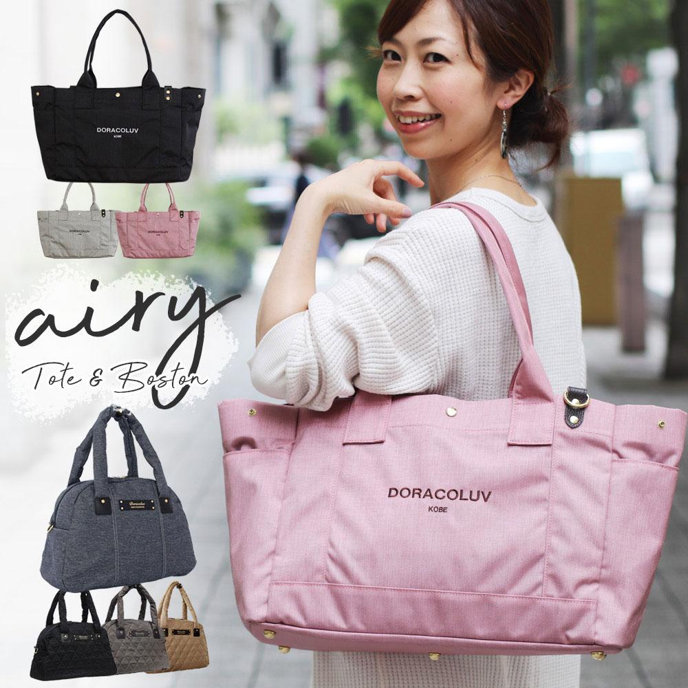 おしゃれなママに、使いやすくてかわいいマザーズバッグのおすすめは?