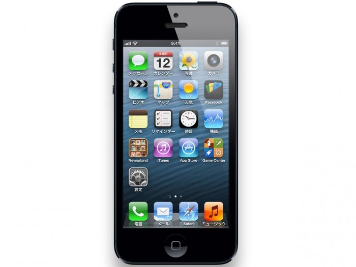 【中古】【白ロム】【SoftBank】iPhone5 16GB[ブラック]【○判定】