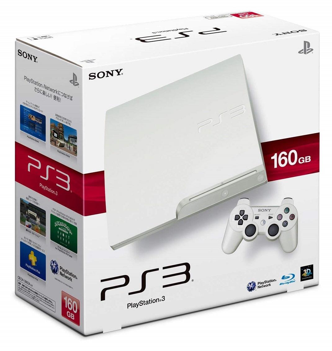 【中古】PS3 本体 (160GB) クラシックホワイト CECH-3000ALW/ 中古 ゲーム