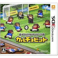 売店 送料無料 中古 ポケットサッカーリーグ カルチョビット 3DS CTR-P-AHBJ ゲーム 爆安プライス