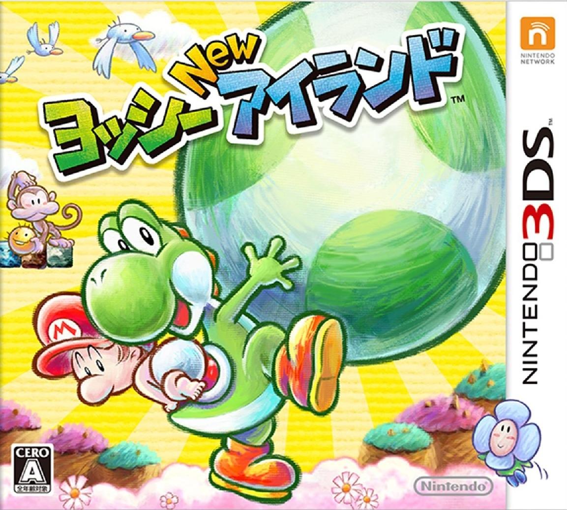 送料無料 中古 人気ブレゼント! ヨッシーNewアイランド ゲーム 今ダケ送料無料 CTR-P-ATAJ 3DS