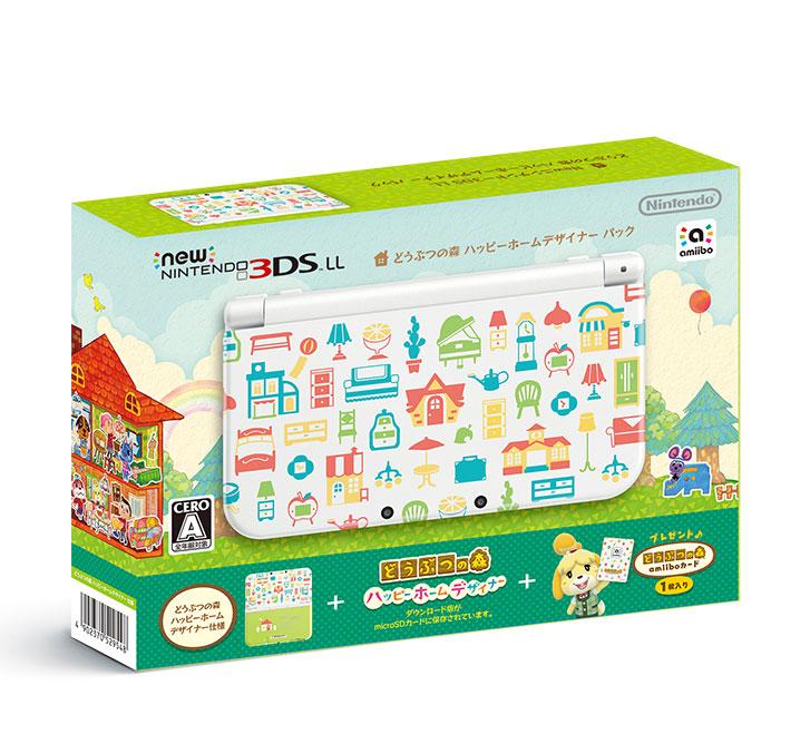 【中古】 New ニンテンドー3DS LL 本体 どうぶつの森ハッピーホームデザイナーパック RED-S-WBDE / 中古 ゲーム