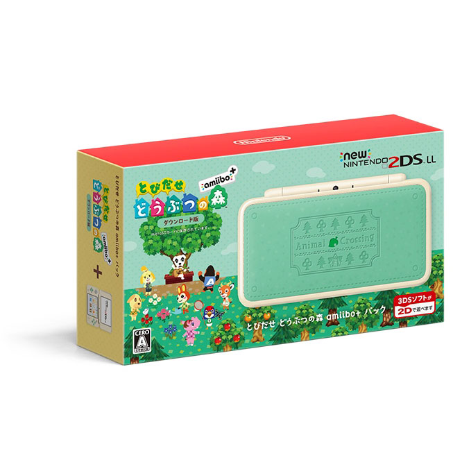 【中古】Newニンテンドー2DS LL とびだせ どうぶつの森 amiibo+パック 3DS 本体 JAN-S-WADF/ 中古 ゲーム