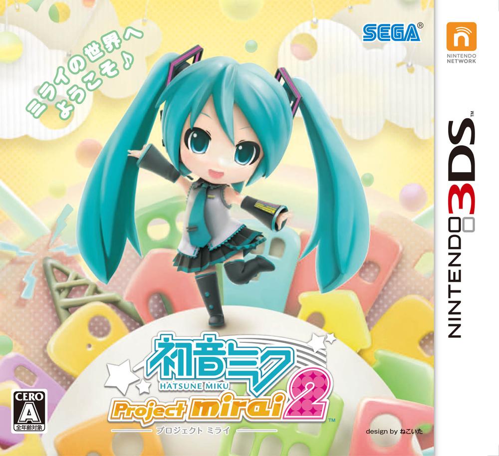 送料無料 中古 初音ミク Project mirai 2 通常版 CTR-P-AHNJ ゲーム 超歓迎された 期間限定 3DS